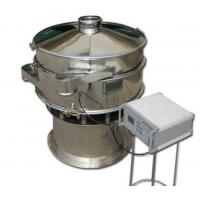Best 2017 High Frequency Powder Circular Steel  Ultrasonic vibrating sieve with CE wholesale