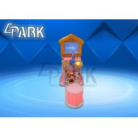 Best EPARK Small House Series CHEAPEST for kids coin amusement arcade  game machine wholesale