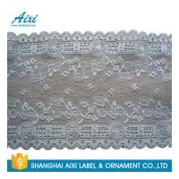 Best Gray Women Lingerie Lace Fabric Nylon Stretch Lace African Garment Lace For Dress wholesale