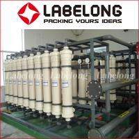 Best Customized Water Filter Machine , Reverse Osmosis Filter Machine With Raw Water Pump wholesale