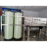 Best Salt Remove RO Reverse Osmosis Water Treatment Unit Plant Seawater Desalination Plant with Touch Screen or button wholesale