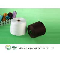 Cheap High Tenacity Polyester TFO Yarn , Raw White Polyester Sewing Thread for sale