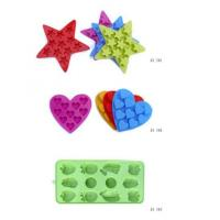 Best Silicone Ice Cube Tray wholesale