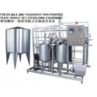 Best Auto Food Sterilization Equipment Stainless Steel Oconut Milk Dairy Pasteurizer wholesale