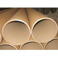 Best High Hardness Paper Core Pipe , Paper Phenolic Tube For Packing Transportation wholesale