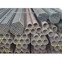Quality Round Seamless Steel Tube wholesale
