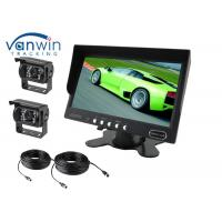 Buy cheap 2CH 7inch Rack Mount LCD Monitor, truck or Van Video Reversing camera system from wholesalers