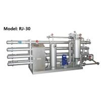 Best Energy-efficient Waste Water Heat Recovery System Capacity 30T Per Hour wholesale