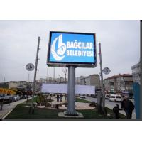 China High Resolution P12 Outdoor LED Video Display , Waterproof Full Color LED Screen 16*16 on sale