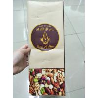 Quality Customize Side Gusset Foil Bag for Nuts and Coffee beans Packaging wholesale