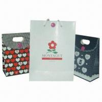 Best Music Bags, Customized Logos and Colors are Accepted wholesale