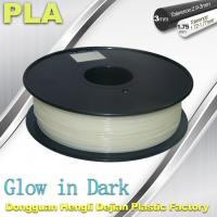 Best 3D Printer Material Glow In The Dark Filament Green1.75 / 3.0mm PLA wholesale