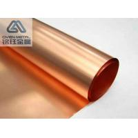 Quality Copper Foil Conductive with maxth width650mm wholesale