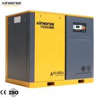 Best Large capacity 3 Phase oil lubrication 75KW screw air compressor for industry wholesale