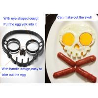 Best DIY Skull Shaped Silicone Egg Ring / Silicon Egg Ring Easy To Use wholesale