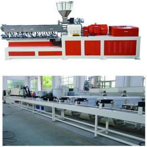 Best Electricity Twin Screw Extruder Granulation Pelletizing System PP PE Conveyor Belt Machine wholesale