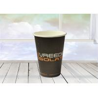 Cheap Beverage Drinking Disposable Paper Tea Cups , Eco Paper Cups Kraft Paper Material for sale
