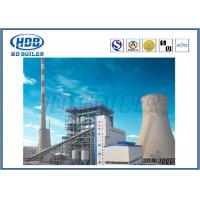 Best High Combustion Efficiency CFB Boiler With Coal / Biomass Fuel , Power Station Boiler 35T/h wholesale