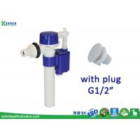 """Best Side Entry Fill Valve / Float Valve With Extra Plug G1/2"""" For Toilet Repair wholesale"""