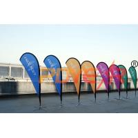Best Beach Flag/ Trade Show Flags (FBS-51) wholesale