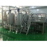 Coconut Powder Food Production Machines , Food Manufacturing Equipment