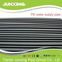 Best 40mm pn16 hdpe piping system with EN12201 approval for banana plant wholesale