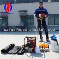 Best BXZ-1 Portable drilling bore rig backpack core sampling drilling machine for sale wholesale