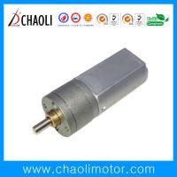 Buy cheap 12V 24V Ordinary Spur Gearbox Motor CL-G20-F180 For Automatic Clothes Hanger And from wholesalers