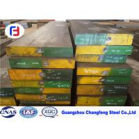 Best Polished Hot Rolled Steel Bar Premium Quality Medium Carbon Steel 1.1210 / SAE1050 wholesale
