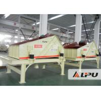 Compact Structure Dewatering Screen Machine for Ore / Sand / Coal Dehydration