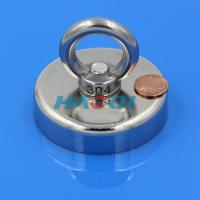 Buy cheap Neodymium magnetic hook with ring from wholesalers
