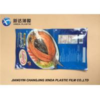 Best Ny PE Vacuum Frozen Plastic Food Packaging Bags 29x31cm 88mic wholesale