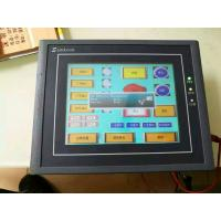 Best Touch screen HMI touch screen industrial touch screen SA-5.7A display touch screen  Screen  Lcd  LED wholesale