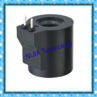 Best Class B H 2 Pin Hydraulic Solenoid Coil 20.2mm inner hole 20.2mm DC24V Solenoid Valve wholesale