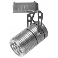 details of office low voltage track light 4000k commercial