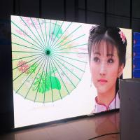 Best Ultra Thin 1/32 Scan Stage Background LED Screen 576mm*576mm 8.7KG/PC wholesale