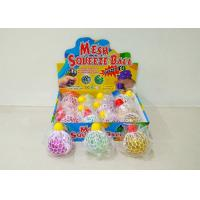 China 2  Anti Stress Squeeze Ball Rainbow Color Children's Play Toys W / Light Green on sale