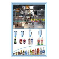 Quality Spray Cans Sleeve Shrink  Labeling Machine For PVC / PET / OPS Label/label applicator machine wholesale