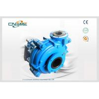 Best Natural Reinforced Rubber Lined Slurry Pumps with Closed Impeller for Erosive Slurries wholesale