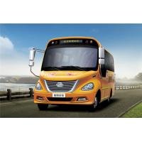 China GPS Guide Special Purpose Vehicles 29 Seats Kinglong Used School Bus on sale