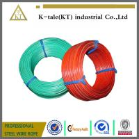 Best nylon Tpu pvc coated steel wire rope wholesale