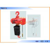 Best Hard Hook Electric Chain Hoist With 360 Degree Rotatable Safety wholesale