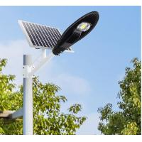 Buy cheap Integrated Waterproof Solar Powered Led Street Light With Auto Intensity Control from wholesalers