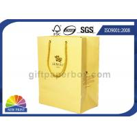 Cheap Custom Made Upscaled Paper Gift Bag Shopping printed paper bags for Gift Packaging for sale
