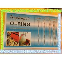 Best METRIC O RING KITS FOR AUTO O RING KITS SERIES wholesale
