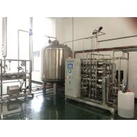 Best RO system plant industrial reverse osmosis water purification for pharma wholesale