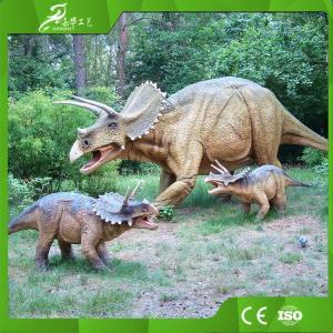Quality Lifesized Giant Dinosaur for Jurassic Park wholesale