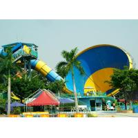 Cheap Big Holiday Resort Tornado Water Slide Amusement Water Park Equipments for sale