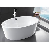 Cheap CUPC Standard Small Acrylic Oval Freestanding Tub Elegant Curved Design for sale