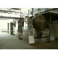 Enamel Tank Double Cone Vacuum Dryer , Rotary Tray Dryer For Chemical Industrial